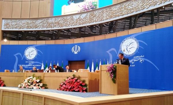 Le Maroc prend part au 16ème Sommet du Mouvement des Non Alignés à Téhéran