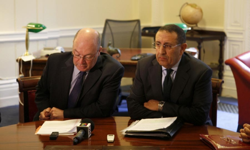 Entretien de M.Youssef Amrani et Alistair burt à Londres